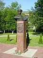На бульваре Кузнецова - panoramio.jpg