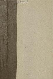 Отчет Варнавинской уездной земской управы сессии 1875 год. Отдел 1.pdf
