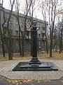 Пам'ятник Алчевському.JPG