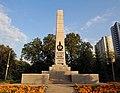Памятник Борцам революции 1917 г.jpg