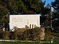 Памятный знак погибшим морякам.JPG