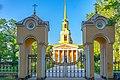 Спасо-Преобаженский собор , пл. Соборная -4137.jpg