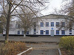School No.1 in Antratsyt