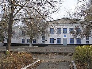Antratsyt - School No.1 in Antratsyt