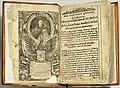 Супрасль. Літургікон, або Служэбнік (1692–1695). Выява Караля Станіслава Радзівіла.jpg