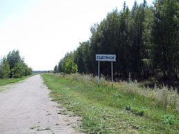 Верхнестуденецкий сельсовет - Сайт администрации