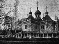 Троіцкая царква Віцебскага Маркава манастыра. Фота 1880-х гг.png