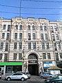 Украина, Киев - улица Хмельницкого, 10 (4).jpg
