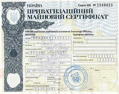 банк санкт-петербург кредитный калькулятор зарплатный