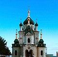 Форосская церковь-отредактированный.jpg