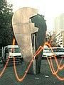 Фото №2 к статье о памятнике на Кловской - Саша Яцына.JPG