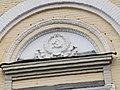 Фрагмент фасада пассажирского вокзала в Валуйках.jpg