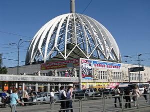 Свердловский цирк купить билеты как купить билет на оперу в вероне