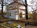 Часовня-усыпальница 200 лет со дня рождения поэта.JPG