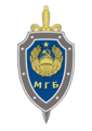 Эмблема МГБ ПМР (2).png