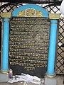 """בית הקברות היהודי בלובלין, רבי יעקב יצחק (""""החוזה"""") מלובלין (2).jpg"""
