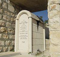 """קברו של האדמו""""ר בהר הזיתים"""
