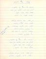 משירי ארץ אהבתי, שיר א, חלק 2, גנזים.tif