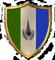 شعار أقليم البصرة.png