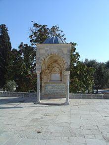 قباب المسجد الأقصى 220px-%D9%82%D8%A8%D8%A9_%D9%8A%D9%88%D8%B3%D9%81