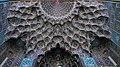 مسجد شاه (اصفهان) VII.jpg
