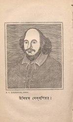 Muktaram Vidyabagish: Shakespeare krita grantha hoite uddhrita apurbbopakhyan