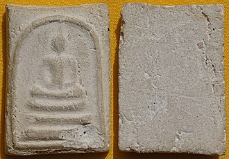 Thai Buddha amulet - Phra Somdej from Wat Ratchayothaya