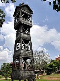 หอระฆังไม้ วัดศรีบุญเรือง 01.jpg