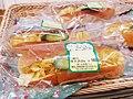 ポテトチップパン (44294757380).jpg