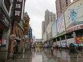 上下九步行街 - Shangxiajiu Pedestrian Street - 2015.12 - panoramio.jpg