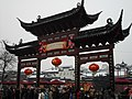 南京夫子庙 - panoramio (3).jpg