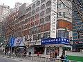 南京银河证券 - panoramio.jpg
