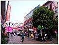 南昌胜利路步行街 - panoramio.jpg