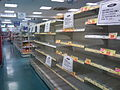 商品の供給が非常に困難な (5595176252).jpg