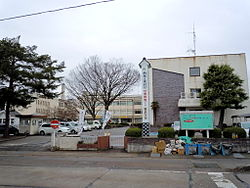 Kitakata City Hall