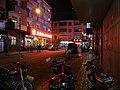 大金福饭店 - panoramio.jpg