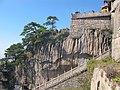 天台奇石 - panoramio.jpg