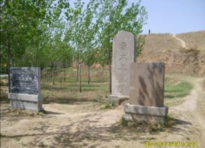 "Liu Taigong - The ""Tomb of the Grand Emperor of Han"" (漢太上皇陵), in Xi'an, Shaanxi"