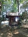 御嶽神社 - panoramio.jpg