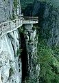 恩施大峡谷7 - panoramio.jpg