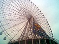 摩天轮 - panoramio.jpg