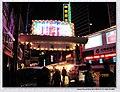 莫家街夜景 - panoramio.jpg