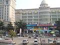 金色时代夜总会-金华联超市 - panoramio.jpg