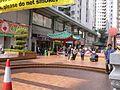 香港仔廣場 - panoramio (1).jpg