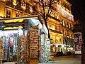 오스트리아 빈(영.비엔나) 임페리알 호텔 Hotel Imperial Wien.jpg