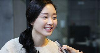 Lee Yoo-young South Korean actress