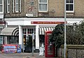 -2018-12-31 Henry's Coffee & Tea Store, Church Street, Cromer.JPG