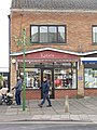 -2019-02-09 Katie's Gifts & Accessories, Station Road, Sheringham.JPG