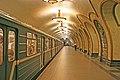 00 4738 Moscow Metro.jpg