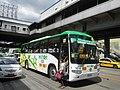01570jfNorth Avenue MRT Station EDSA Quezon Cityfvf 15.jpg